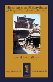 golden temple book cover
